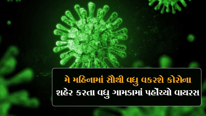 The virus will be most prevalent in May