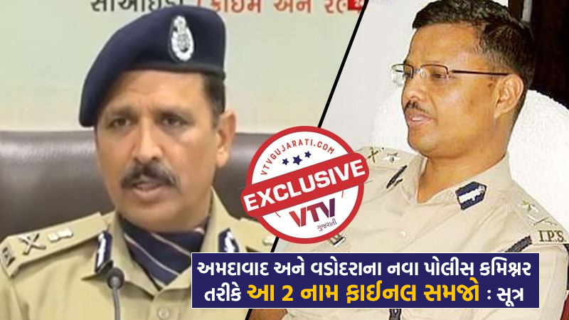 Sanjay Srivastava and Ajay Tomar most likely to be new CP of Ahmedabad and Baroda city