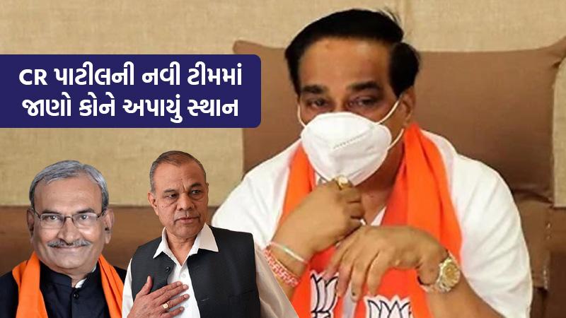 ગુજરાતનું પ્રદેશ ભાજપ સંગઠનનું માળખું જાહેર, ગોરધન ઝડફિયા અને જ્યંતિ કવાડિયાને મોટી જવાબદારી
