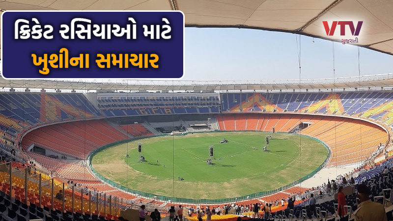 bcci will allow 50 percentage audience in stadium