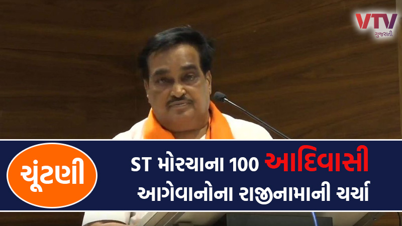 local body election 2021 navsari 100 bjp leader resignation