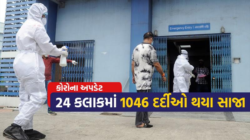 Gujarat health department coronavirus update 5 august 2020 Gujarat