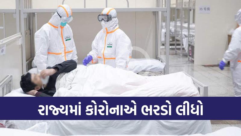 Gujarat health department coronavirus 18 June 2020 update Gujarat