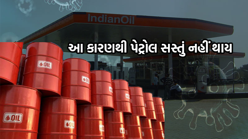 Petrol diesel prices will not slash as much as that of crude oil prices due to spiked excise duty