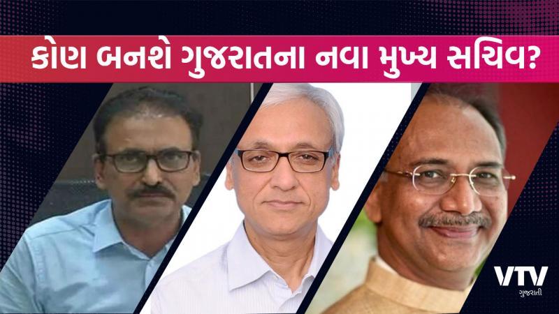 Chief Secretary Anil Mukim's term ends on August 31, Pankaj Kumar, Rajiv Gupta ahead in Gujarat CS race