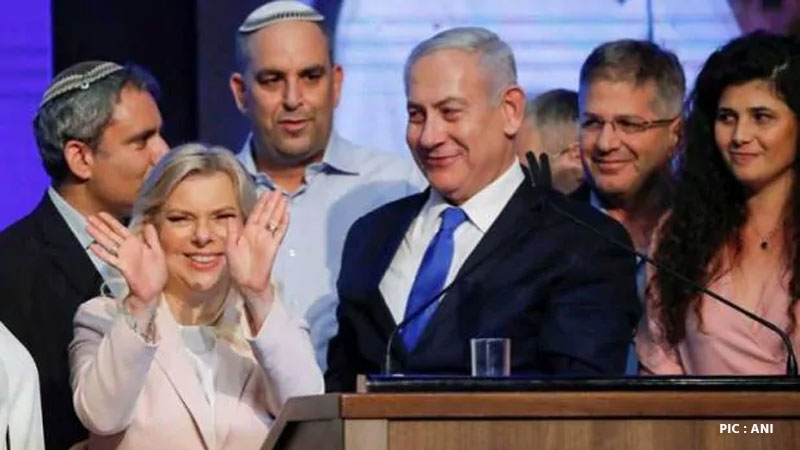 israel election result Benjamin Netanyahu party