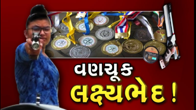 tanishaba chauhan gujarat kutch Shooting Games