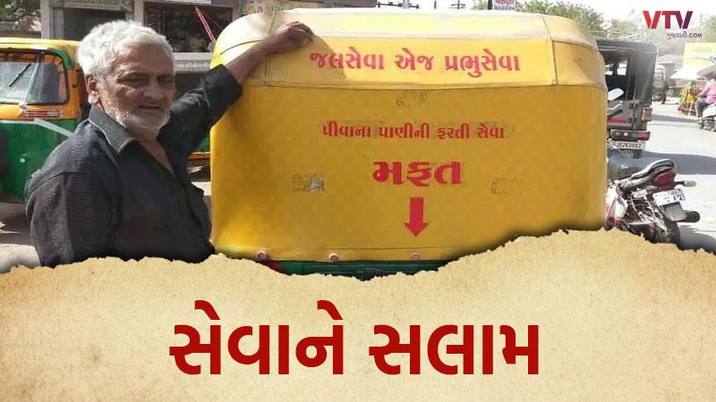dilip rawal gujarati Rickshaw driver Service ambaji Pedestrian