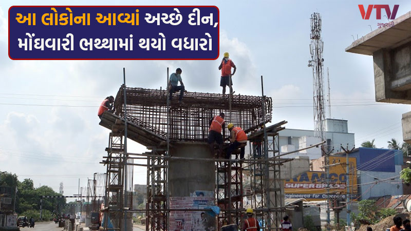 Variable DA for workers in Central sphere revised