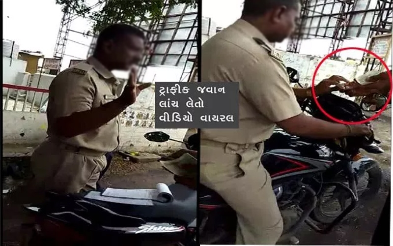 gondal-alleged-video-of-traffic-police-taking-bribe-without-giving-memo