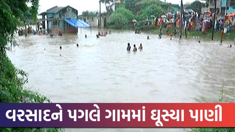 gujarat rainfall narmada flood ahmedabad bharuch narmada