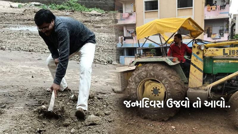 Morbi district in Gujarat, the merja family celebrated the son's 19th birthday