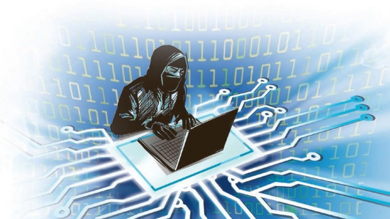 beware of digital robbers cyber fraud send sms home ministry also released alert