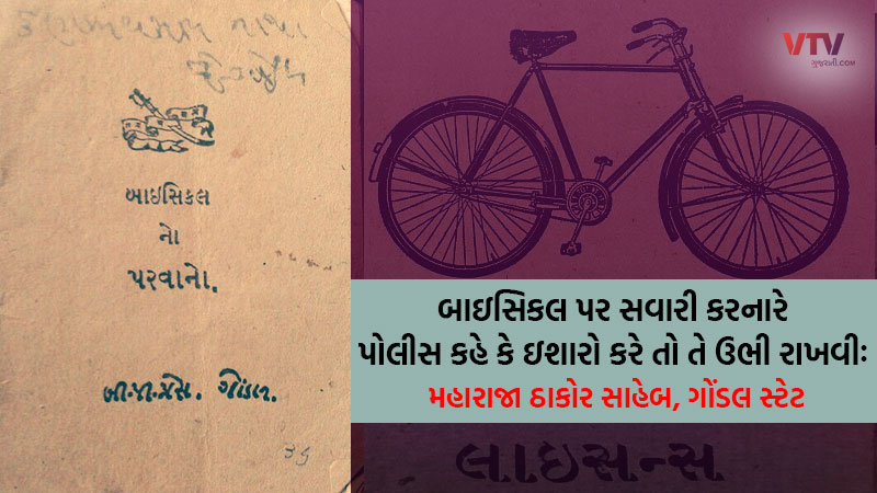 Bicycle license was compulsory in Gondal