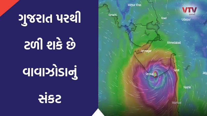 cyclone active in arabian sea gujarat and maharashtra affected