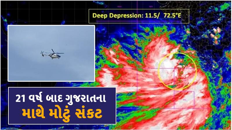 Tauktae Cyclone Porbandar Gujarat Coast Line