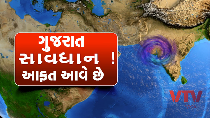 cyclone nisarg come from gujarat on june 3 rain and thunder start