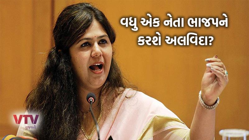 after eknath khadse pankaja munde will leave bjp