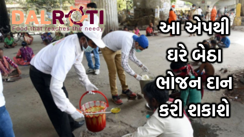 Surat IT company initiates dal roti app to help provide food to  less privileged people during covid 19 lockdown