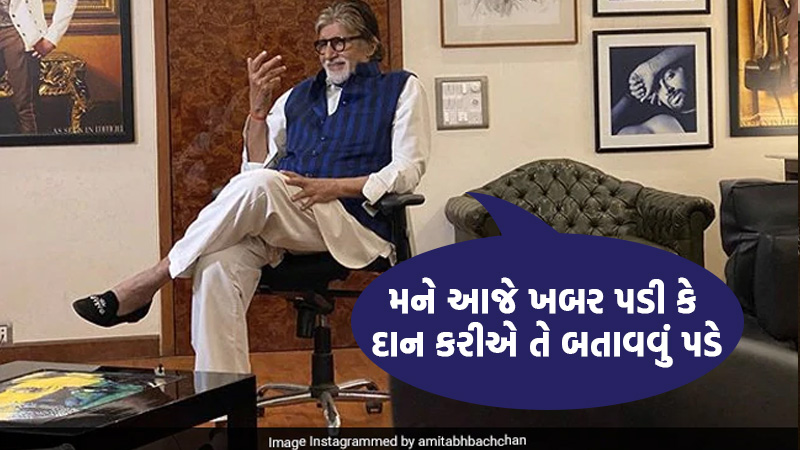 actor Amitabh Bachchan Amul doodle troll coronavirus
