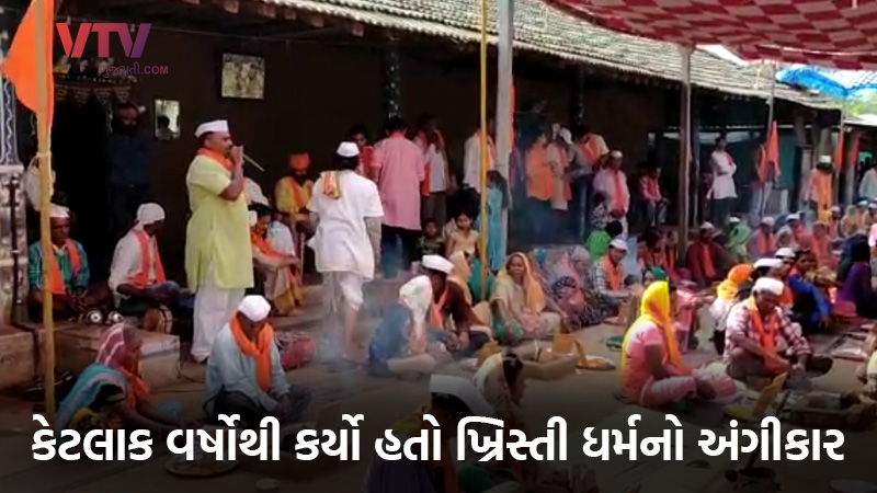 144 tribal families Adopted Hinduism in dang