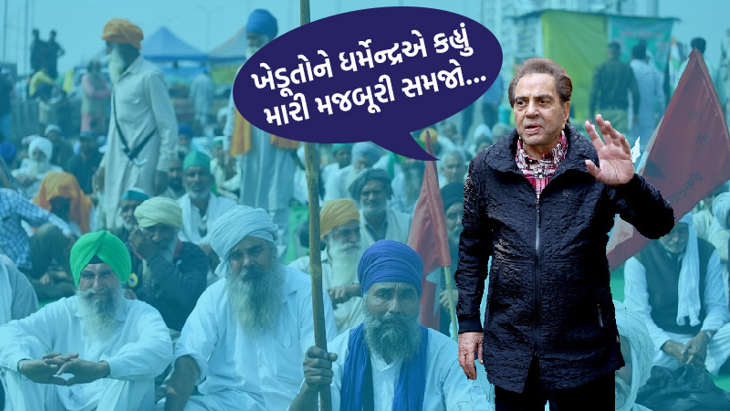 bollywood actor dharamendra tweet on farmers protest