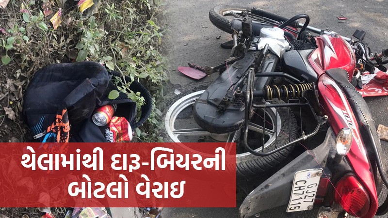 One death accident between two bikes in ahmedabad