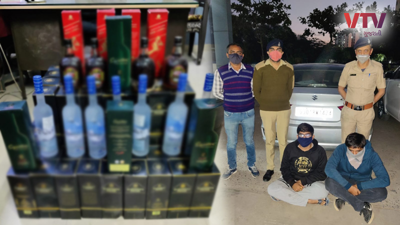 December 31 party two Bootlegger arrested Naroda ahmedabad