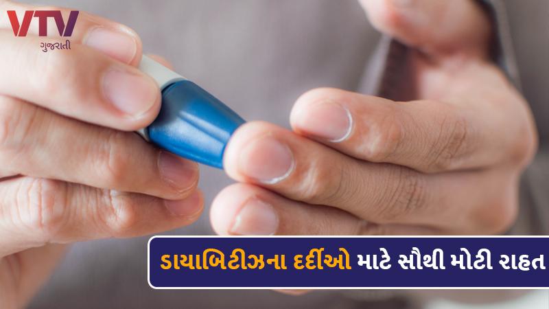 pain free blood sugar test for diabetics health tips