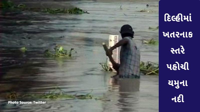 Water level in Yamuna crosses warning mark