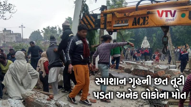 ghaziabad shamshan ghat roof collapsed in muradnagar