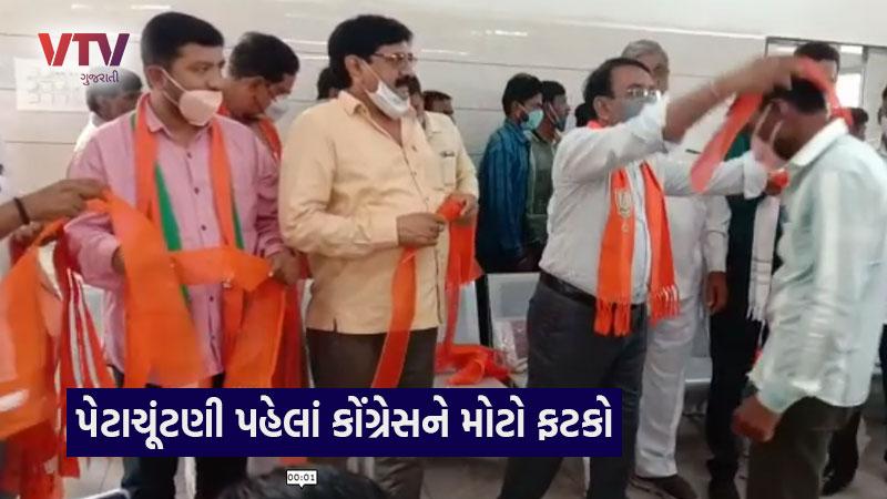BJP Gujarat before bypoll election 100 congress worker join BJP