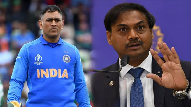 MS Dhoni Retirement News chief selector MSK Prasad