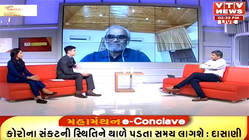 vtv news mahamanthan e conclave talk with savjibhai dholakiya and tea post Founder Darshan dasani