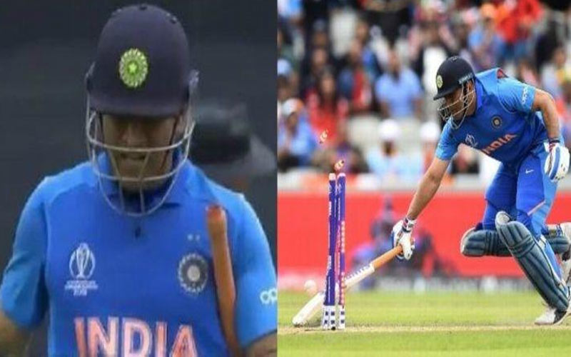 This Video Of A Teary-Eyed MS Dhoni After His Run Out Is Breaking All Our Hearts