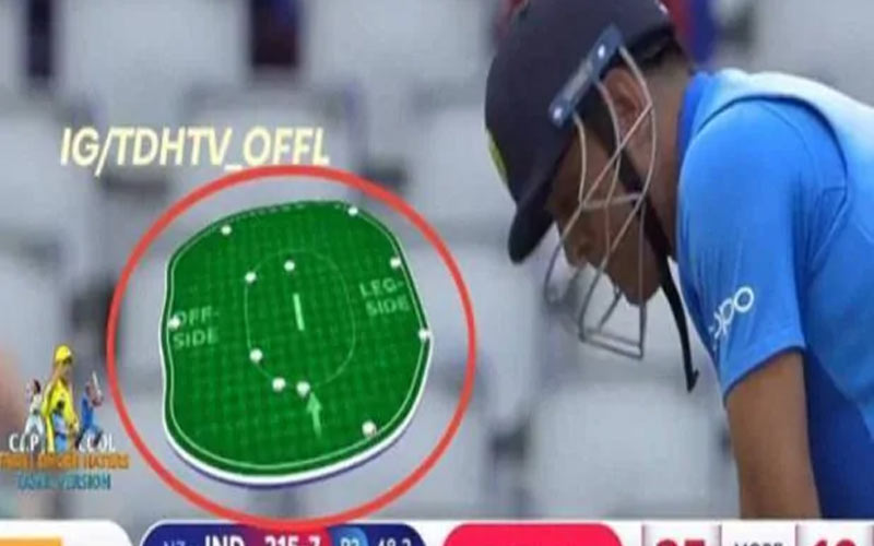 icc cw cup mahendra singh dhoni team india new zealand twitter