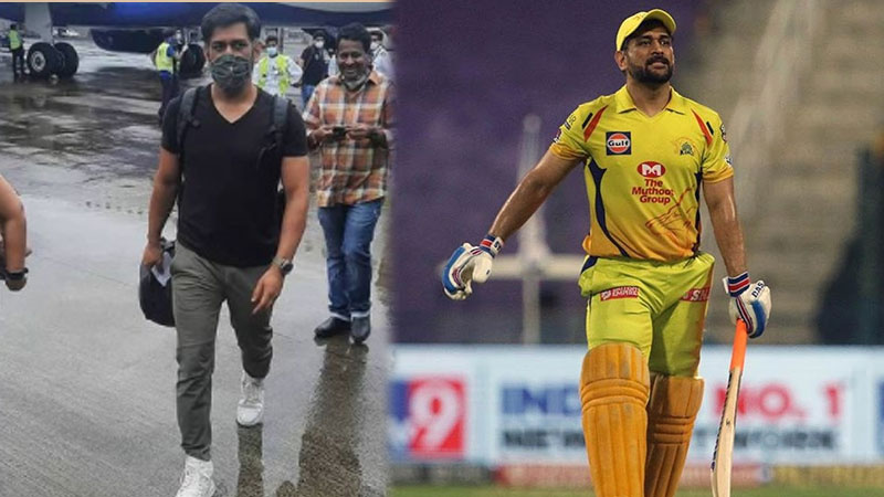 ms dhoni spotted mumbai airport stuns everyone with his weightloss