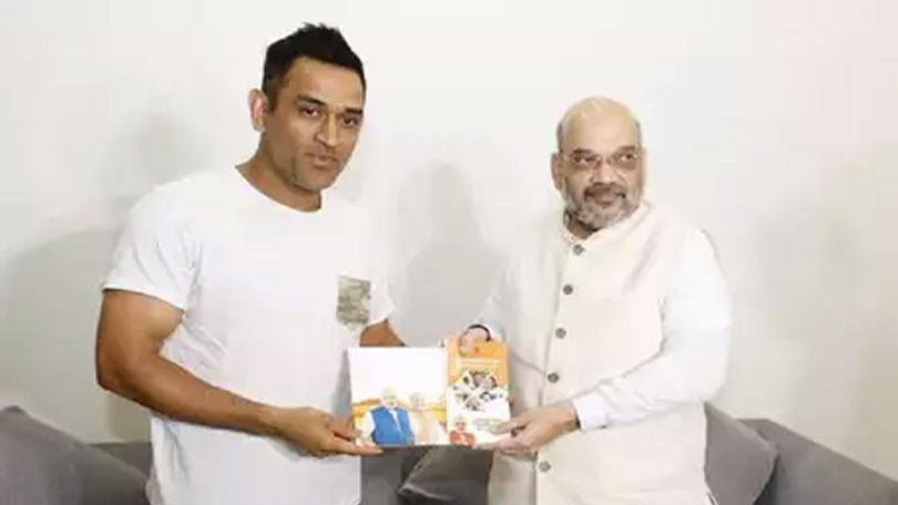 bjp leader sanjay paswan crickter mahendra singh dhoni