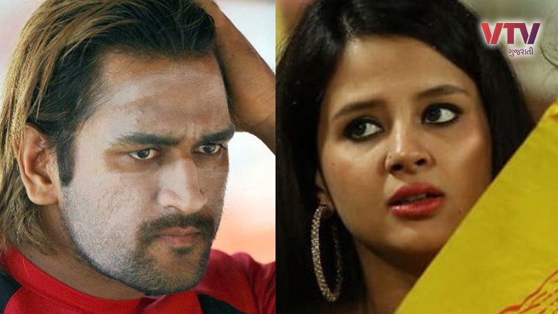 if i had seen mahi with long hair i would not have even looked at him says sakshi dhoni