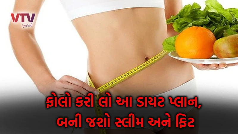 Lose Upto 3 Kg Weight In 7 Days By Following Special Diet Plan