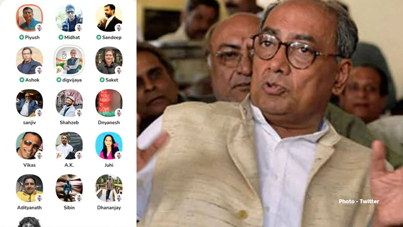 congress leader digvijaya singh viral club house chat on article 370 bjp attacked and said congress first love is pakistan