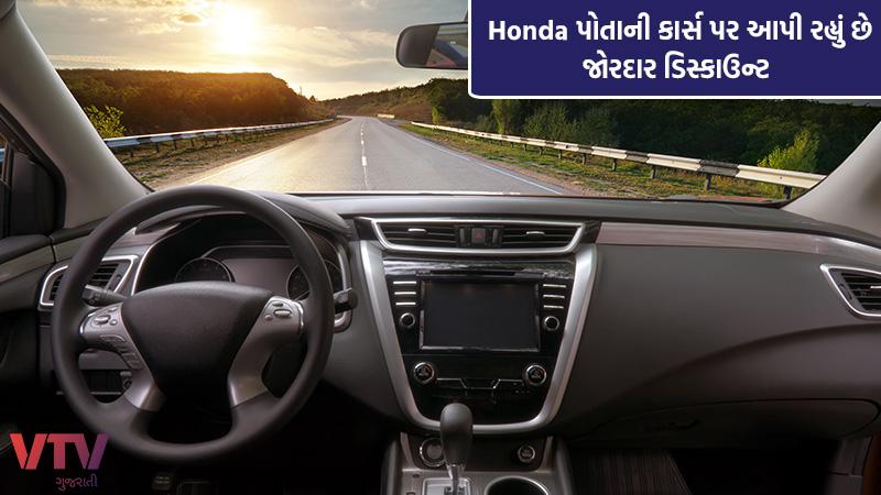 Honda Cars Discount offers honda amaze city jazz