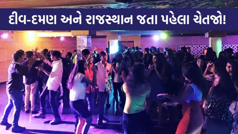 night curfew 31st december new year party rajasthan diu daman police alert