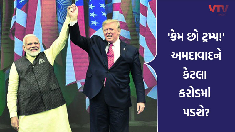 Donald Trump welcome in Ahmedabad The cost of billions