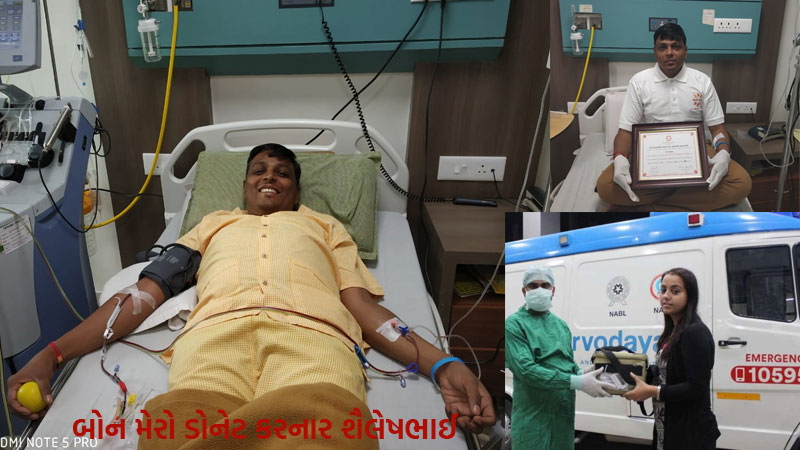 Surat teacher saves life of a young man in Faridabad by organ donation