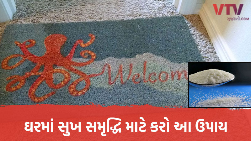 Do this vastu thing with doormat to overcome from the negetivity and Problems