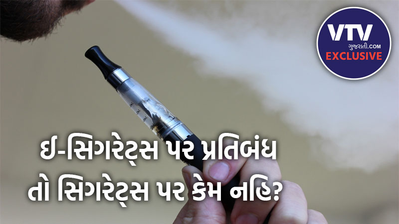 E Cigarettes banned in India, are regular cigarettes next?