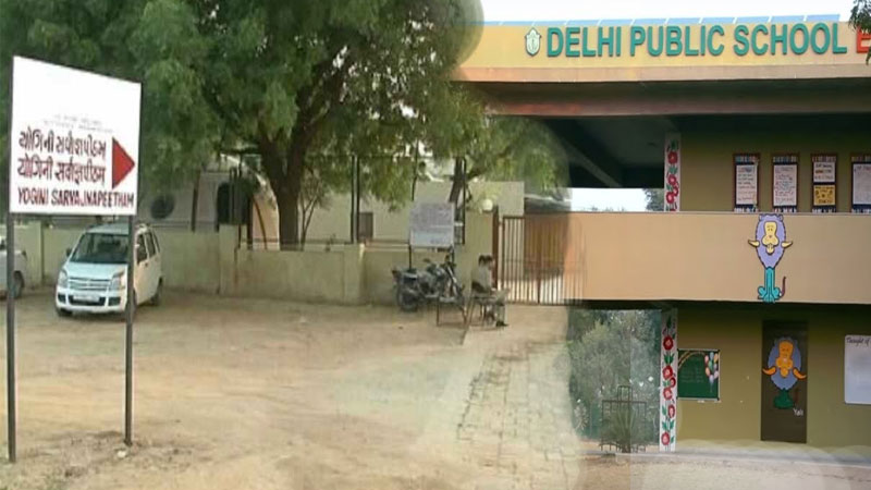 DPS canceled contract of Nityanand Ashram
