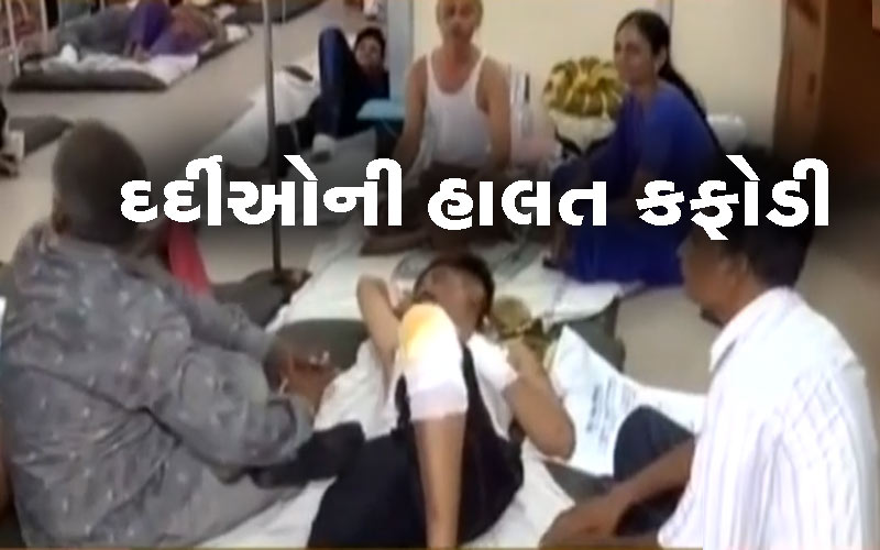 Gujarat doctors protest against attack on colleagues in West Bengal