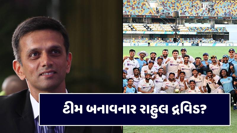 Dronacharya of Captain Kohli's 'New Team India' is 'The Wall Dravid'